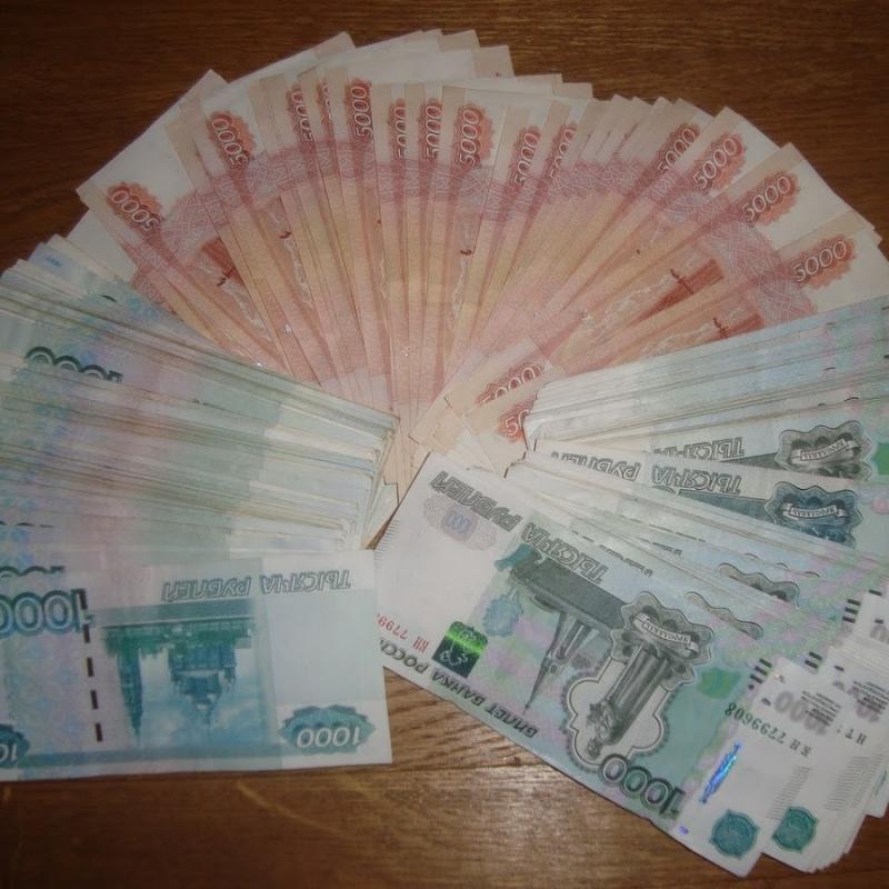 Москва: лицевая как заработать денег в домашних условиях своими руками начинается исключительно