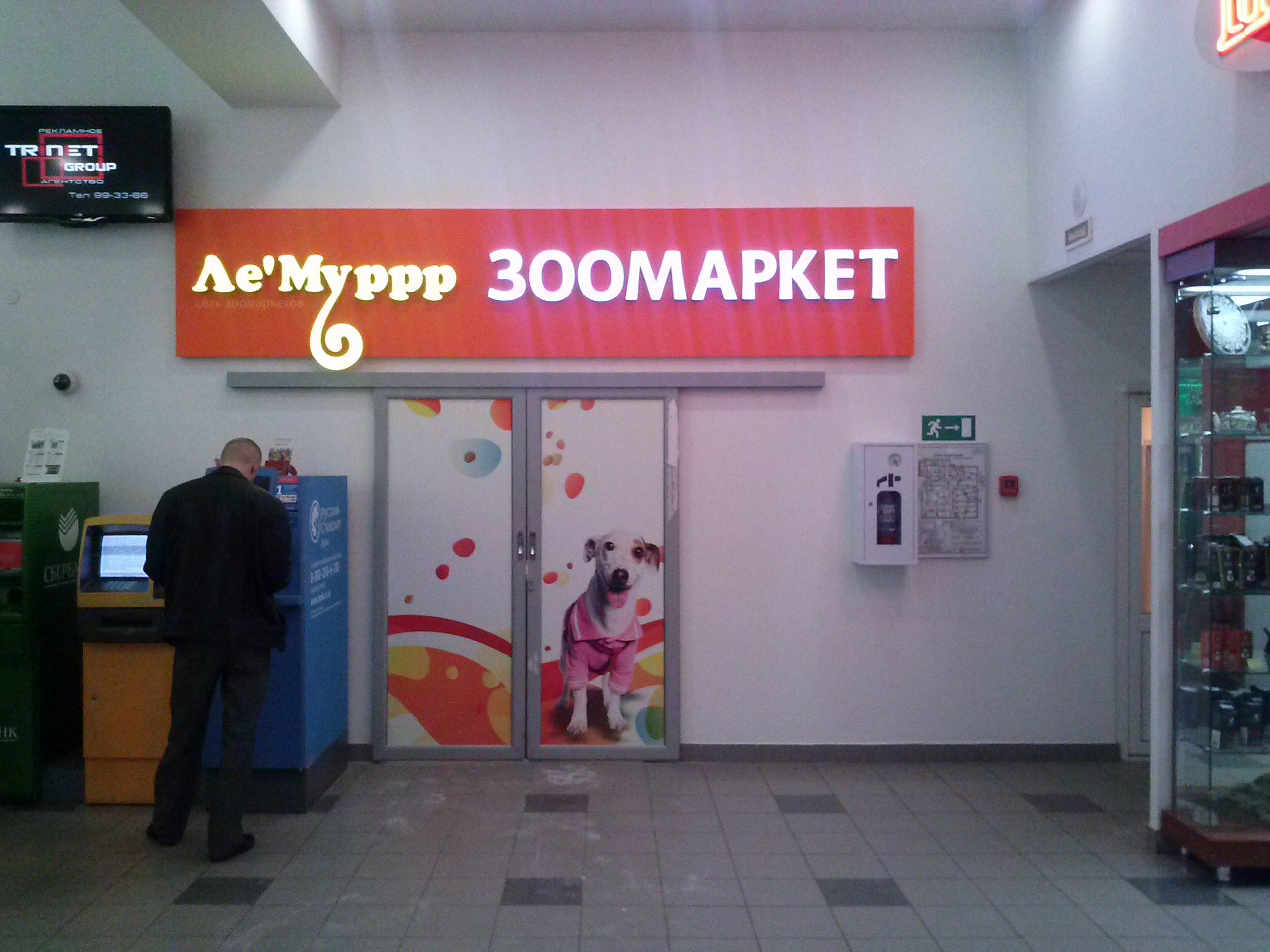 Услуги по производству вывесок, световых коробов, наружной рекламы