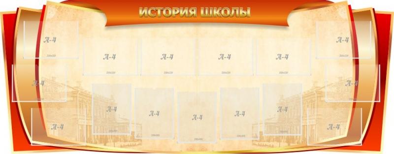 Изготовление стендов в Ростове на Дону