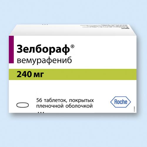 Куплю онкология меланома лекарства Солирис Кстанди Сутент Афинитор Имновид и другие