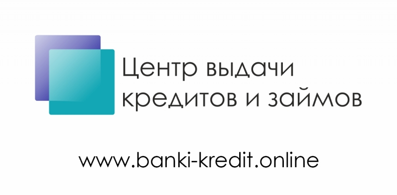Онлайн заявки на кредиты, карты и займы